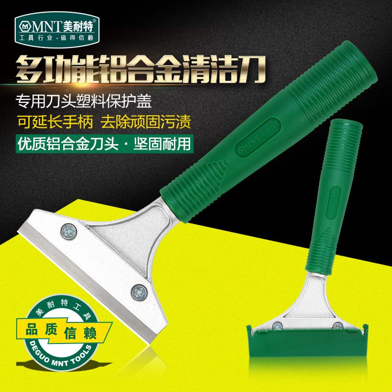 云石铲刀清洁刀铲墙皮玻璃瓷砖刮刀地板除胶美缝铲子刀片保洁工具