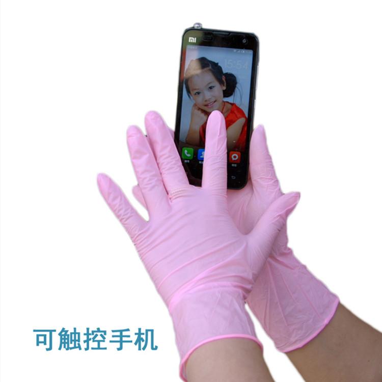 一次性粉色乳膠丁腈橡膠手套PVC勞保手術防油工業耐酸鹼手套