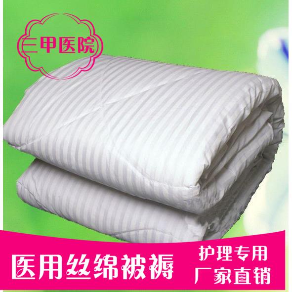 醫用床上用品特價包郵羽絲絨春秋被加厚絲綿被單人雙人棉被芯被子
