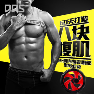 多德士健腹轮腹肌轮运动健身器材家用健腹器滚轮健身轮包邮腹肌轮