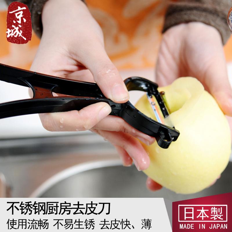 日本進口廚具多功能削皮器 不鏽鋼廚房水果刀 黃瓜去皮器刨刀刨子