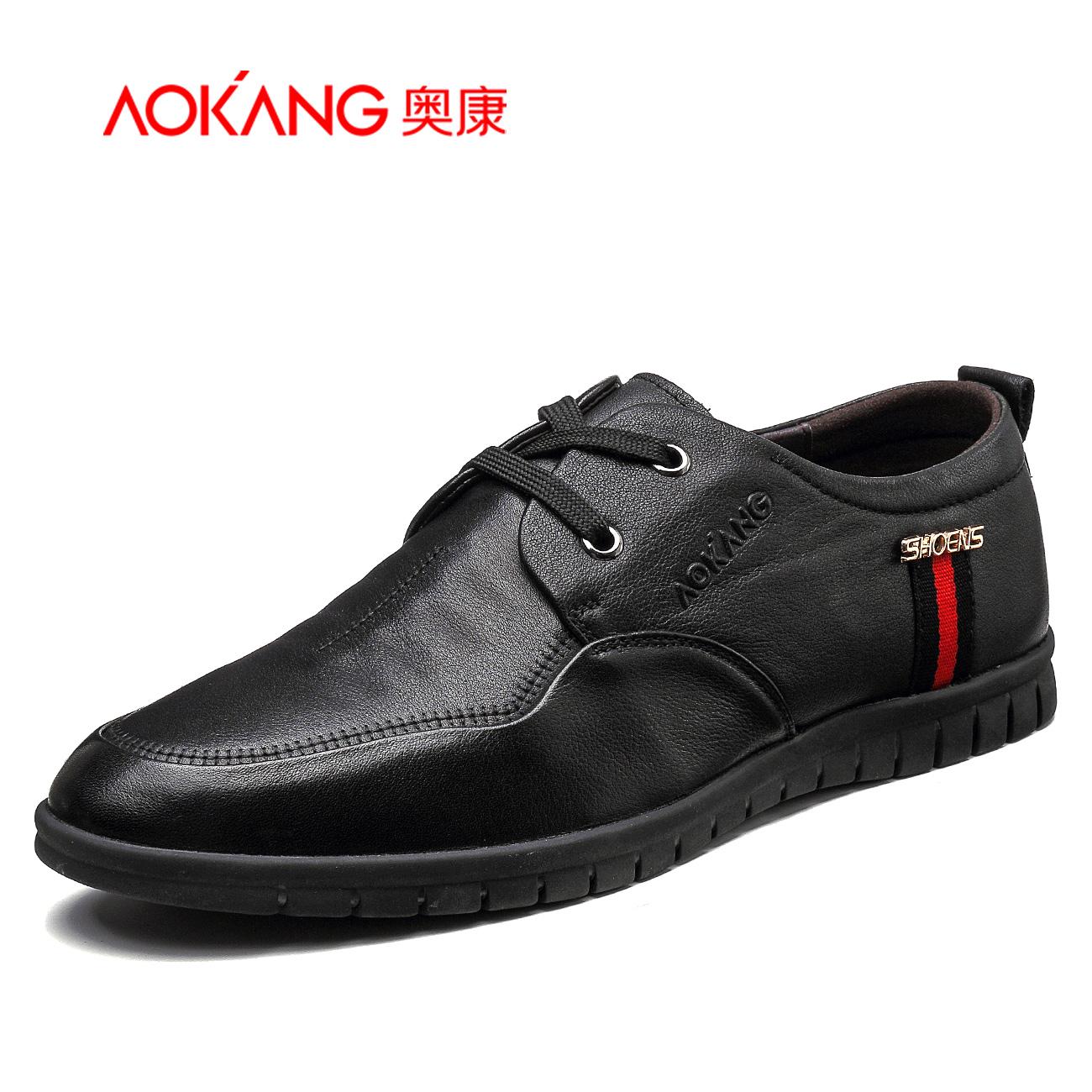 【門店發貨】奧康男鞋 新款真皮舒適商務休閒鞋韓版低幫161424051