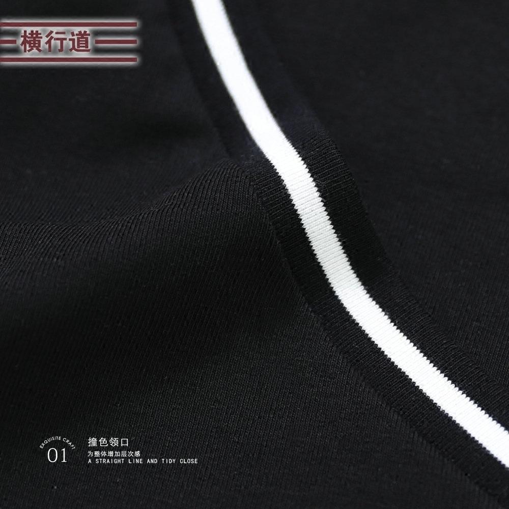 2019夏装半袖v领短袖女t恤大码女装黑色修身显瘦打底衫女士上衣服