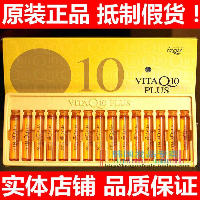 原裝韓國所望維生素輔酶 Q10 PLUS 精華素 護髮精油 發膜伴侶營養