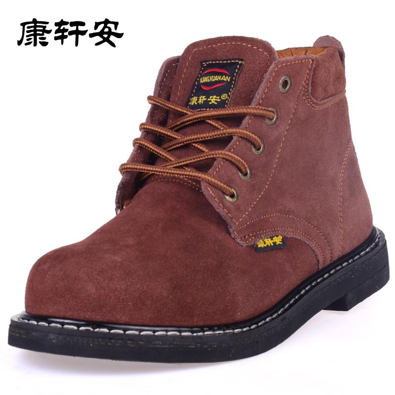 康軒安耐磨輪胎底勞保鞋安全鞋實心底工作鞋耐高溫防護鞋防砸鋼頭