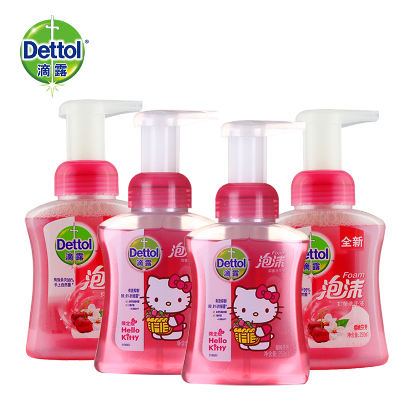 dettol 滴露泡沫洗手液櫻桃250ml*2+HelloKitty泡沫洗手液250ml*2