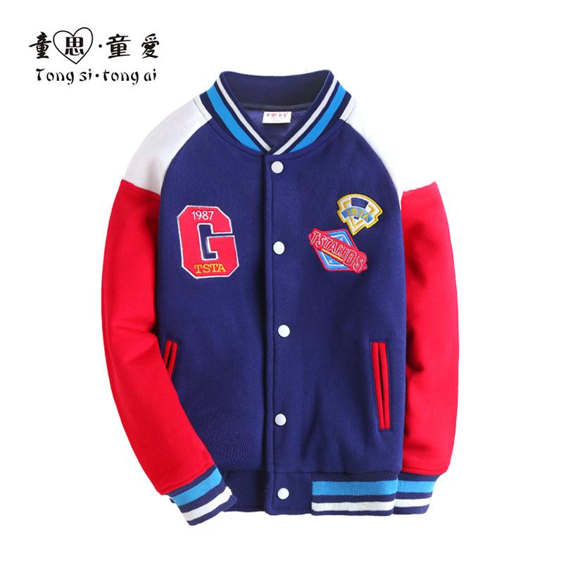 兒童外套2018新款春秋款男童棒球服中大童夾克寶寶開衫兒童棒球衫
