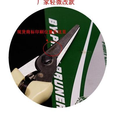 High-end wire channel power lion iron scissors electrician scissors cable wire multi-function package
