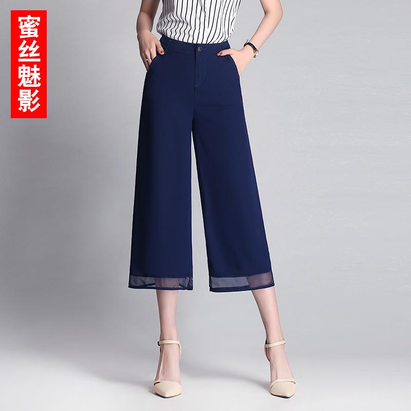 坠感阔腿裤显瘦洋气夏季垂感雪纺套装直筒冰丝七分裤女小个子薄款