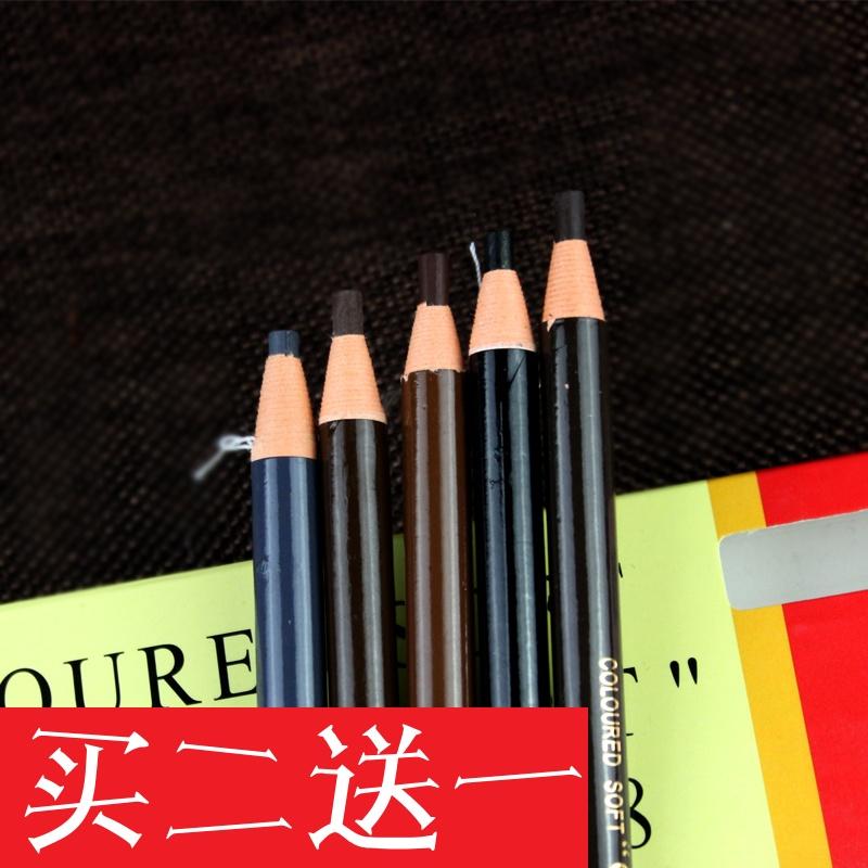 正品亨絲1818拉線眉筆眼線筆持久防水不暈染咖色黑色灰色撕紙筆