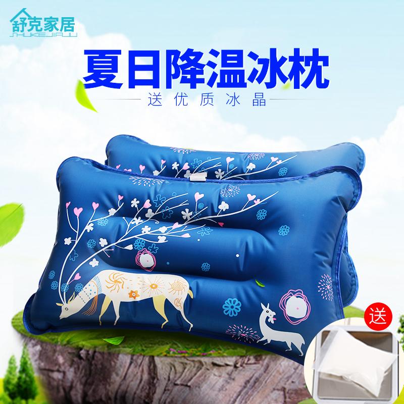 冰枕冰垫冰枕头儿童成人水枕头夏冰垫充气注水降温枕头午睡冰凉枕
