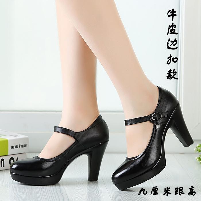 防水台圆头高跟鞋女模特旗袍t台走秀鞋粗跟真皮工作鞋女黑色单鞋
