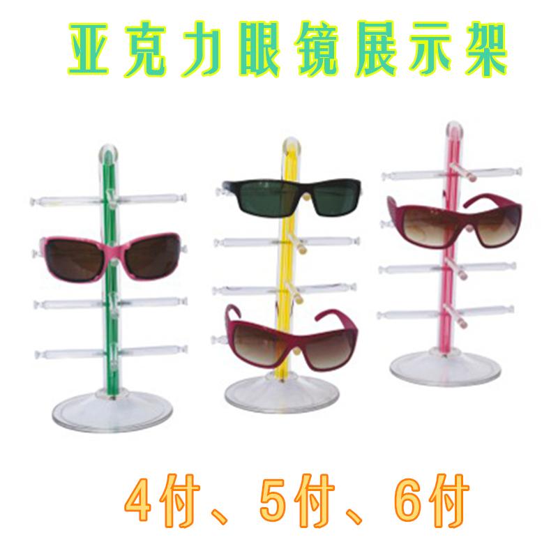亚克力水晶棒柜台摆放橱窗陈列道具近视眼镜儿童太阳眼镜展示架子