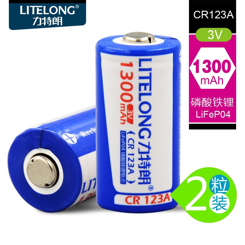 力特朗 cr123a充電電池 手電筒電池3V CR17345鋰電池相機電錶氣表儀器儀表攝像儀專用