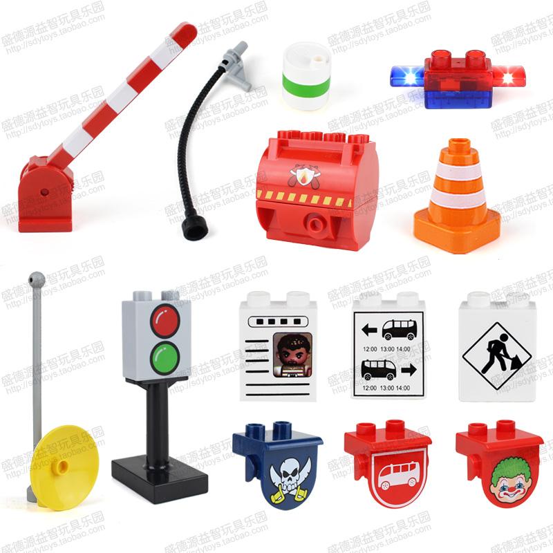 大顆粒交通工具系列元件配件塑料益智拼插大粒積木雷達紅綠燈散件