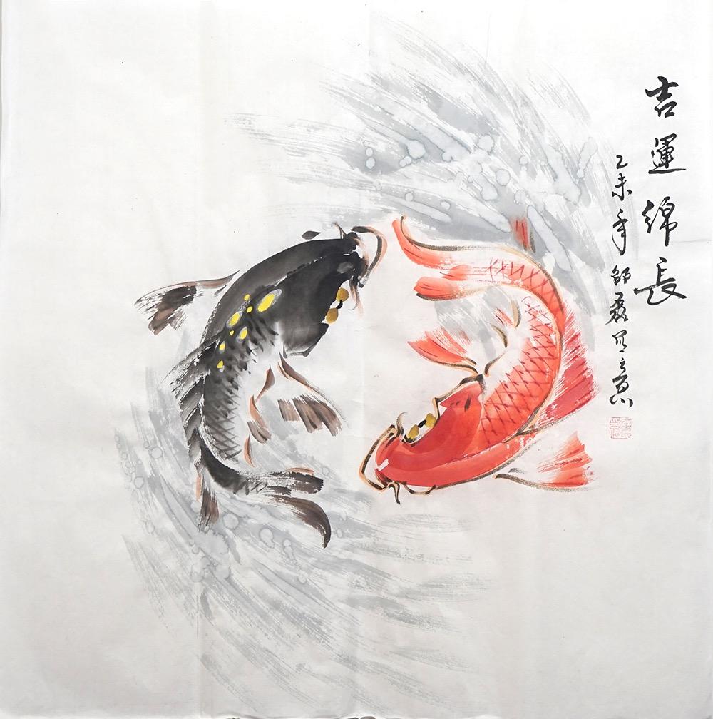 國畫斗方魚 十二套風水魚 吉運綿長 玄關客廳手繪字畫 邵磊00267