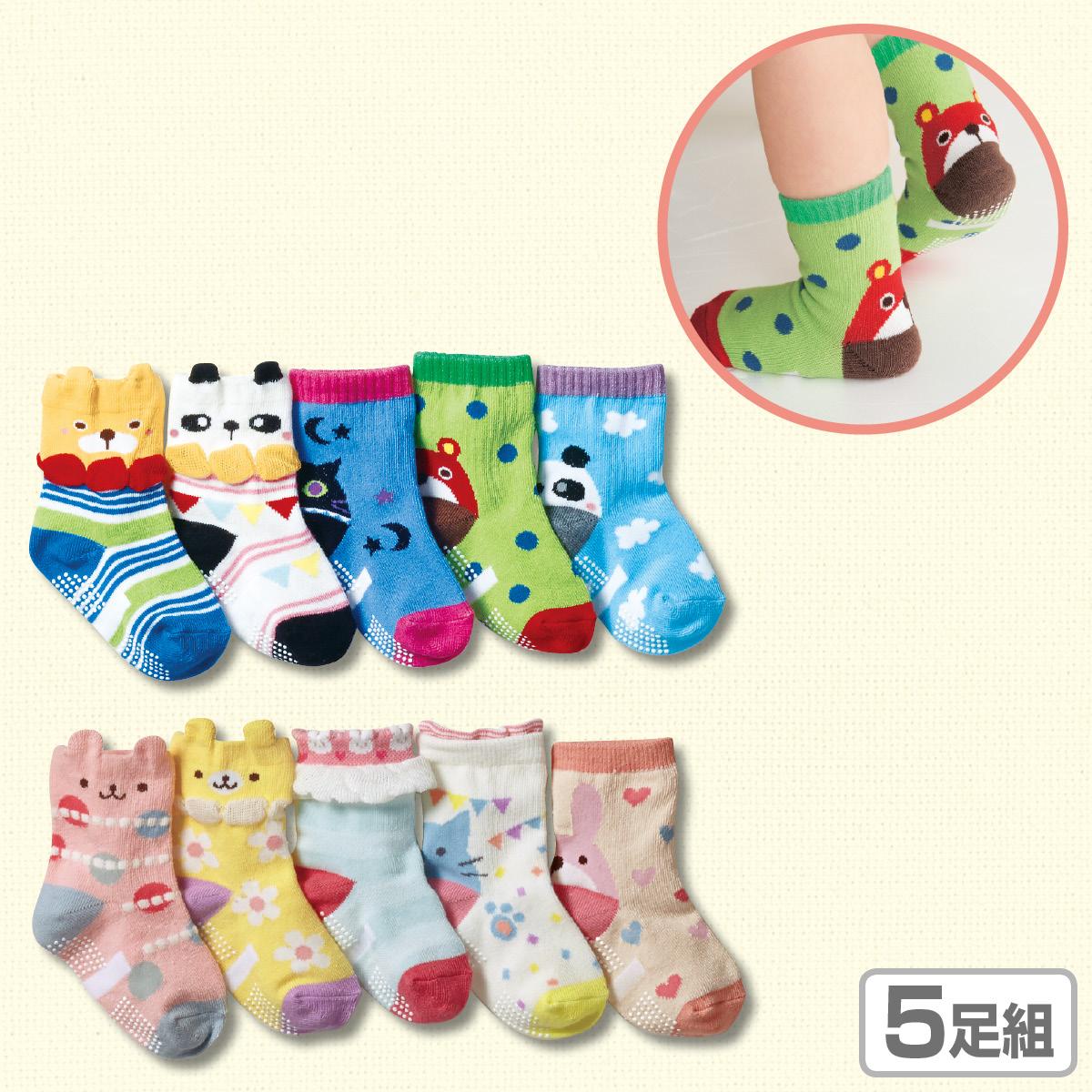 男童襪新款nissen襪子全棉男寶寶襪日系兒童襪純棉春秋嬰兒防滑襪