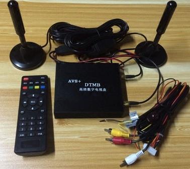 车载数字电视盒DTMB全国免费数字接收器高清电视双天线