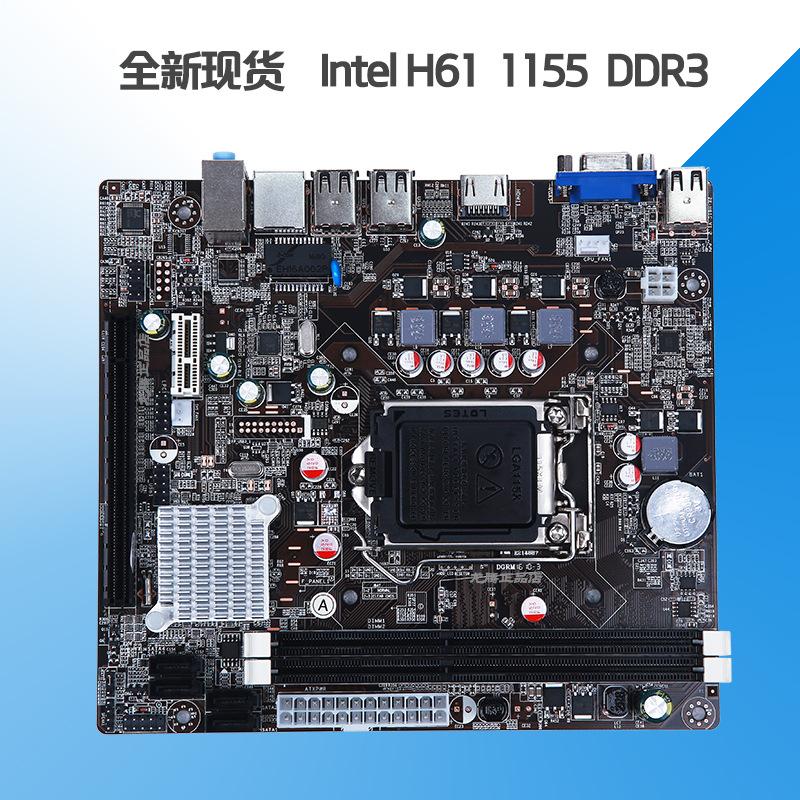 全新鷹捷intel H61 1155針DDR3主機板 支援雙核/四核I3 i5等CPU