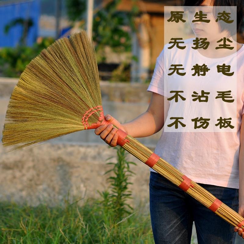 新款加厚植物芒草扫把软毛扫帚不粘毛头发 木地板扫地除尘螨包邮