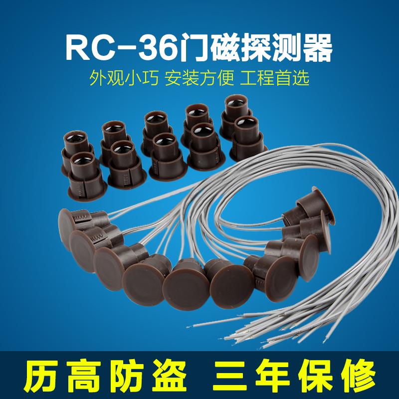 嵌入式門磁開關/防火ABS阻燃外殼/有線常開門磁/常閉門磁開關