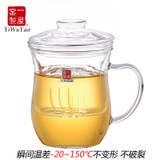 Yiwu Kiln Glass Tea Cup Filter Water Cup Household Heat-resistant Tea Cup Transparent Thickening Office Flower Tea Cup