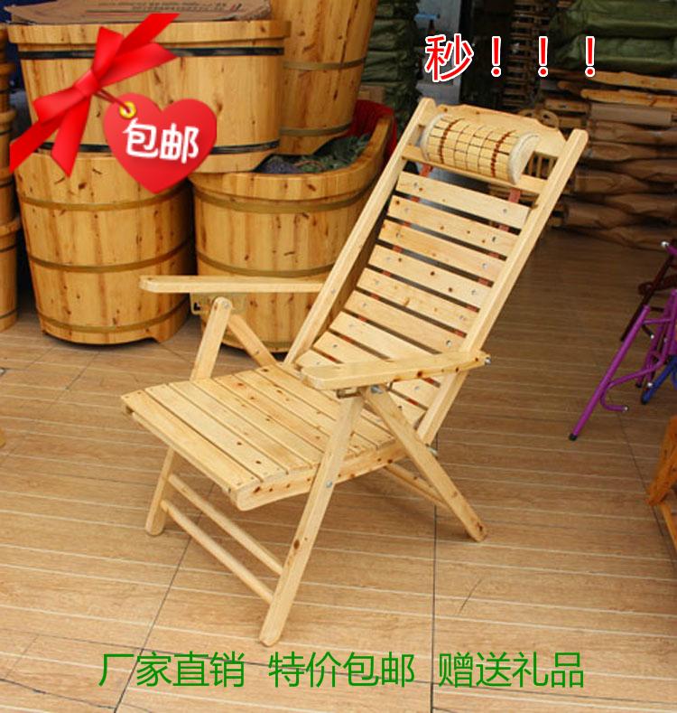 木質躺椅摺疊午休便捷午睡床逍遙椅多功能老年人涼椅子成人家用