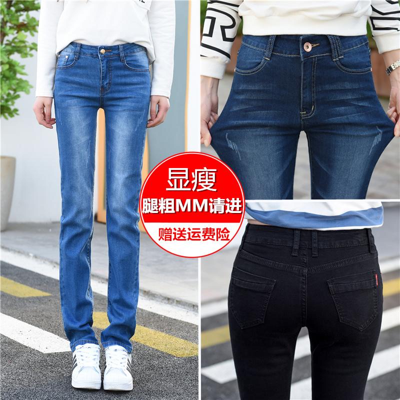 春季大碼女裝高腰直筒牛仔褲女長褲寬鬆顯瘦彈力女士胖mm潮黑色