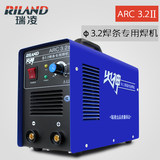 Ruiling welding machine ARC-3.2 portable inverter DC small full copper household welding machine 220V