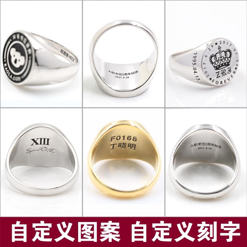 大学毕业情侣纪念总冠军校饰品刻名字 首饰来图定制订做纯银戒指