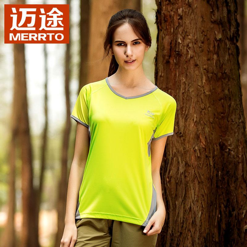 【清倉】邁途戶外速幹T恤男女透氣舒適排汗短袖運動休閒速乾衣