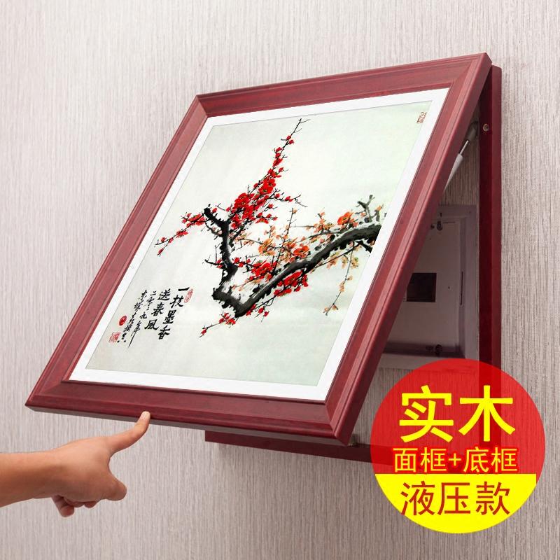 中式電表箱實木裝飾畫遮擋配電箱電閘電表盒推拉客廳掛畫梅花國畫