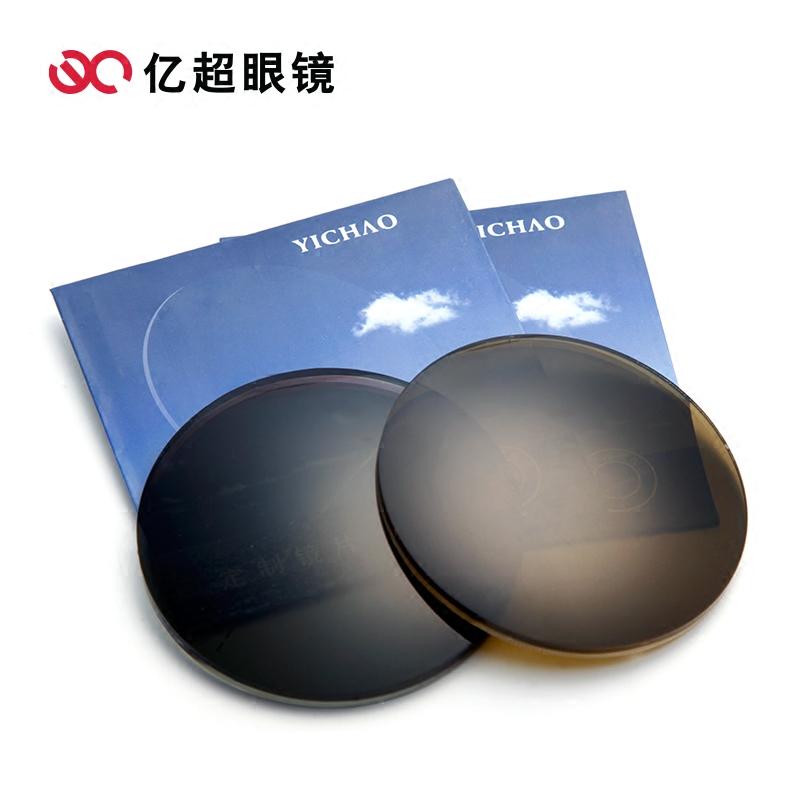 亿超眼镜超薄变色近视镜片1.56/1.61/1.67非球面抗辐射眼镜片变灰