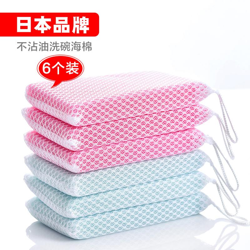日本LEC 洗碗海綿百潔布 廚房洗碗海綿 6個裝洗碗布 百潔布清潔布