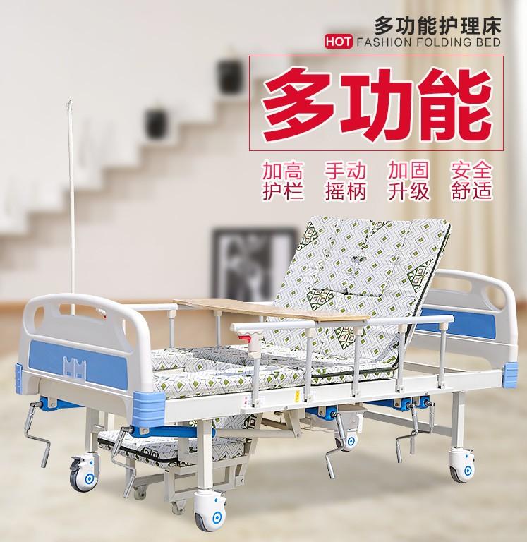嘉鑫瘫痪病人护理床家用多功能 医用床 医疗床翻身床升降双摇病床