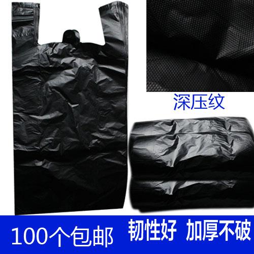 加厚黑色大垃圾袋物業酒店賓館環衛廚房垃圾袋15L30L50L100L120L