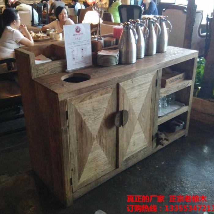 漫咖啡老门板备餐柜服务台餐边柜老榆木自助柜垃圾柜操作台工作台