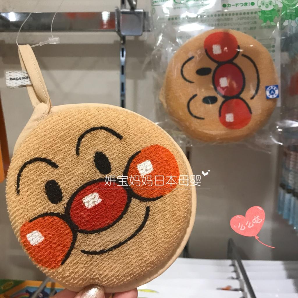 日本面包超人婴儿沐浴海绵 沐浴擦 沐浴球 宝宝搓澡巾