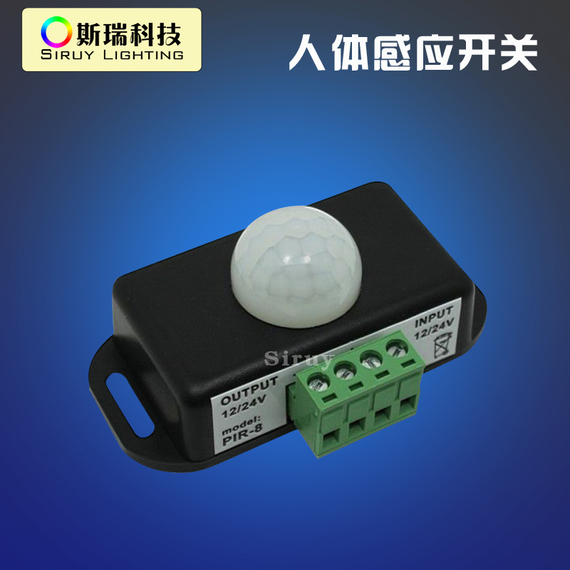 5050 3528led單色燈條燈帶控制器 12-24v 8A 人體感應開關控制器