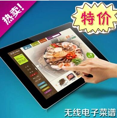 平板点餐软件 电子菜单 点菜软件 点菜系统 苹果 ipad 安卓 点餐