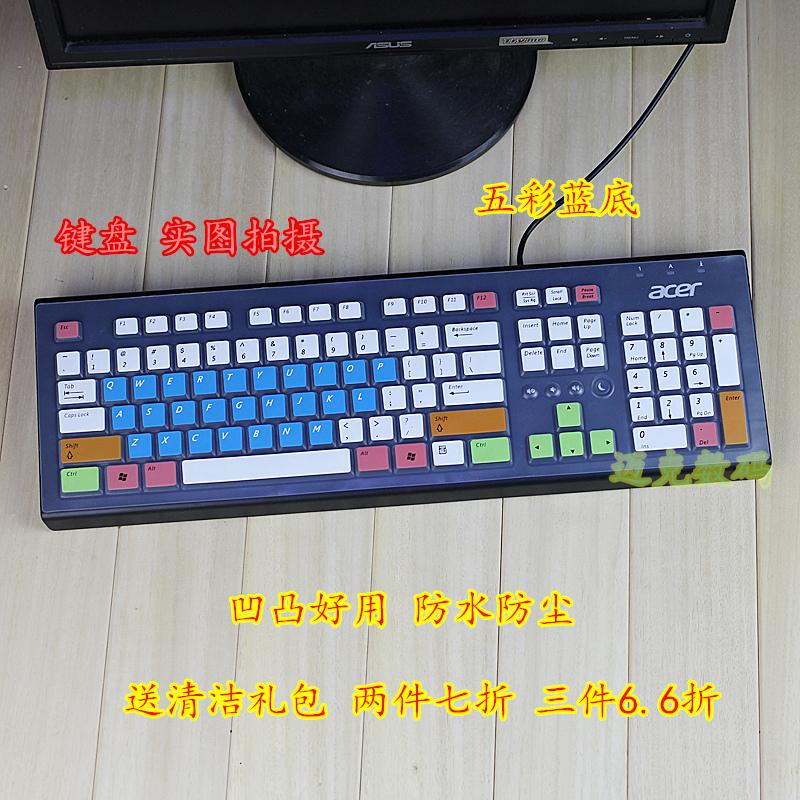 惠普HP 康柏巨集基ACER PR1101U 一體機鍵盤保護膜臺式電腦貼套罩