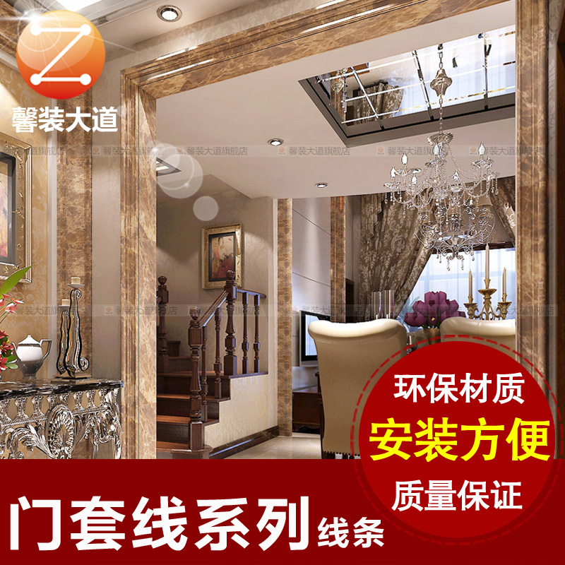 石塑仿大理石线条门套包边线瓷砖腰线欧式电视背景墙边框线条12cm