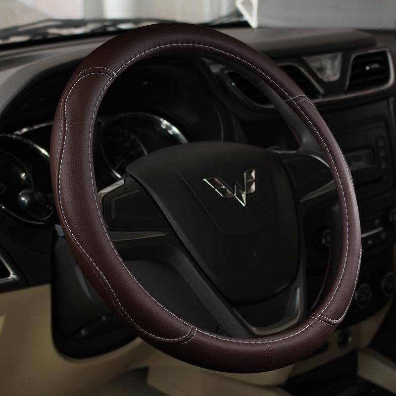 新之光荣光小卡专用四季通用把套 V 宏光 S 五菱汽车方向盘套夏季宏光