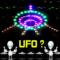 潍坊风筝夜光神秘UFO飞碟风筝 红白蓝LED大型新款成人儿童微风