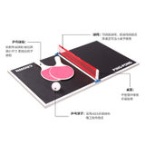 Children's Day gift indoor mini table tennis game pool table parent-child interaction table portable table tennis table