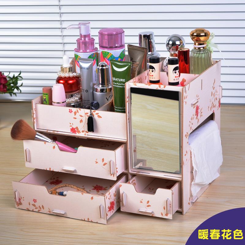 大號桌面木質化妝品收納盒抽屜式辦公雜物紙巾儲物盒