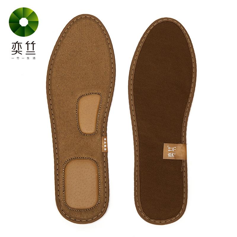 奕竺竹炭皮鞋鞋垫男士女保暖鞋垫减震冬季男式棕鞋垫