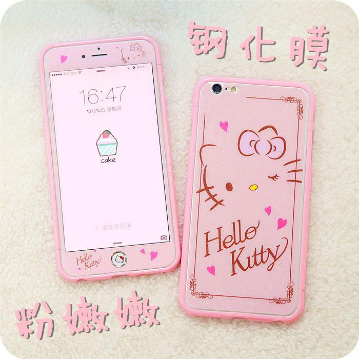 蘋果5s手機殼iPhone6Plus前後卡通鋼化膜Kitty貓7p全屏彩膜6s邊框