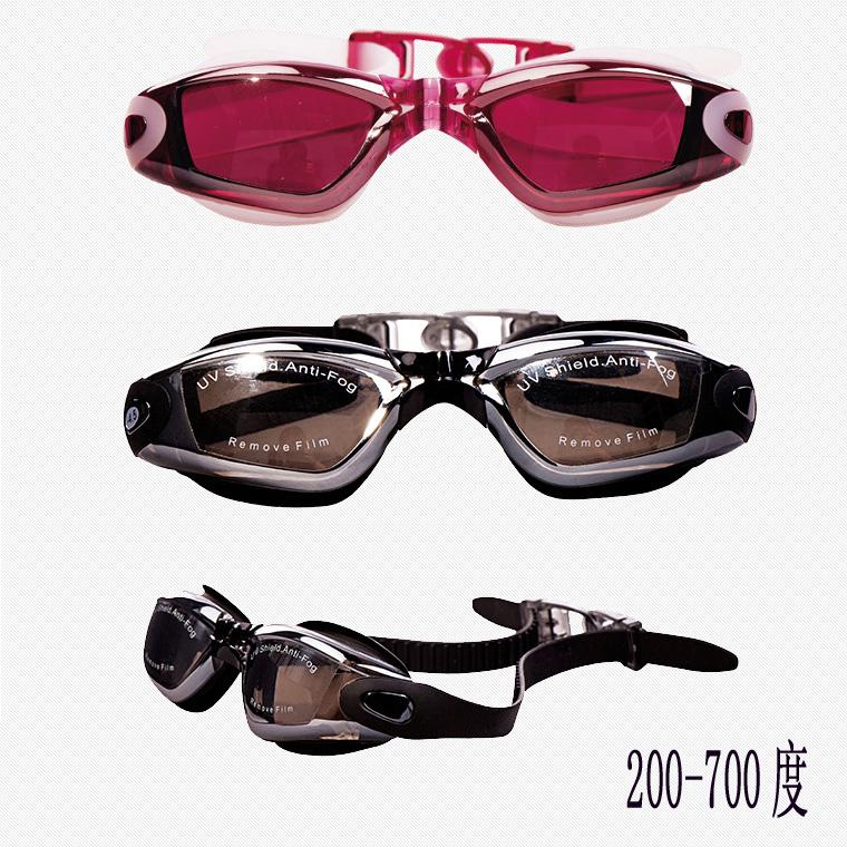 三奇 近視游泳鏡 200-700度 防水防霧 男女通用(平鏡備註)