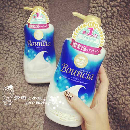 cc推薦 日本cow牛乳石鹼bouncia泡泡牛奶沐浴乳/露 550ml